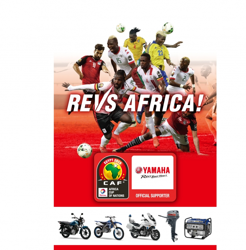 Yamaha supporter officiel de la Coupe d'Afrique des Nations 2019!
