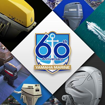 60 ans de YAMAHA Marine